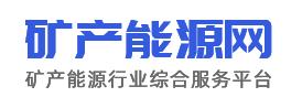 重庆市永川区环化有限责任公司
