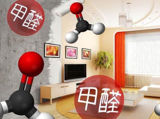 我们推荐四川新装修房子除甲醛公司_除甲醛相关-四川皇骐科技有限公司