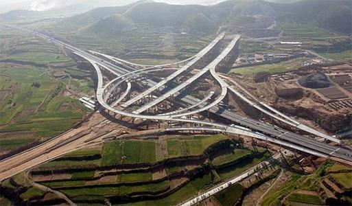 专业路桥工程公司_西安工程施工公司-陕西省大洋金马路桥工程有限公司