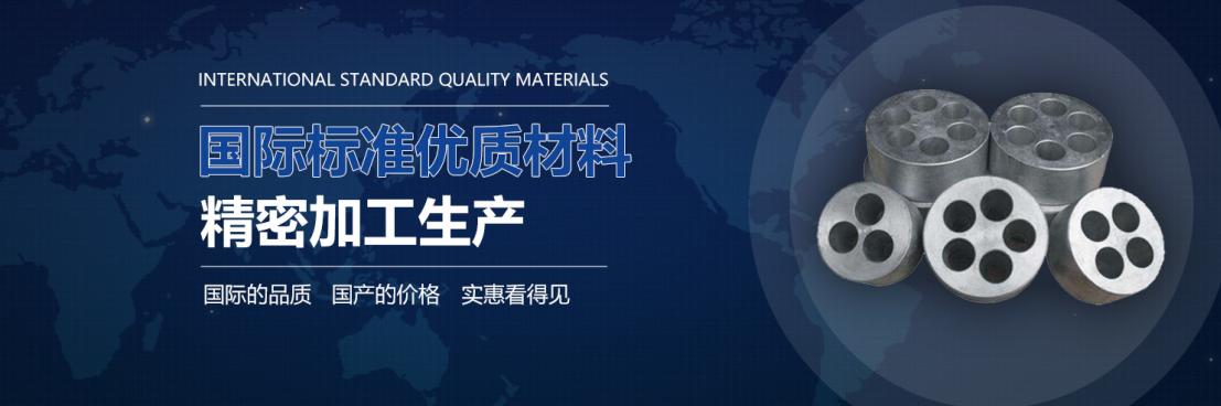 郑州预应力设备厂家_河南厂家-开封市众合预应力设备有限公司