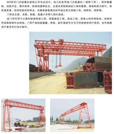 众合预应力张拉设备供应_河南厂家-开封市众合预应力设备有限公司