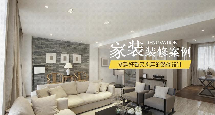 装修设计哪家好_装潢设计公司-北京市吉畅禾装饰工程有限公司