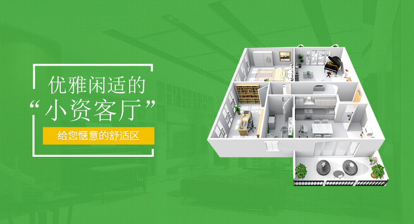 写字楼工装公司_北京装潢设计公司-北京市吉畅禾装饰工程有限公司