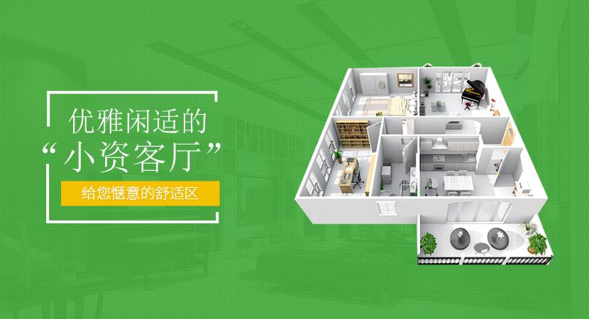 二手房室内装修找哪家_北京装潢设计价格-北京市吉畅禾装饰工程有限公司