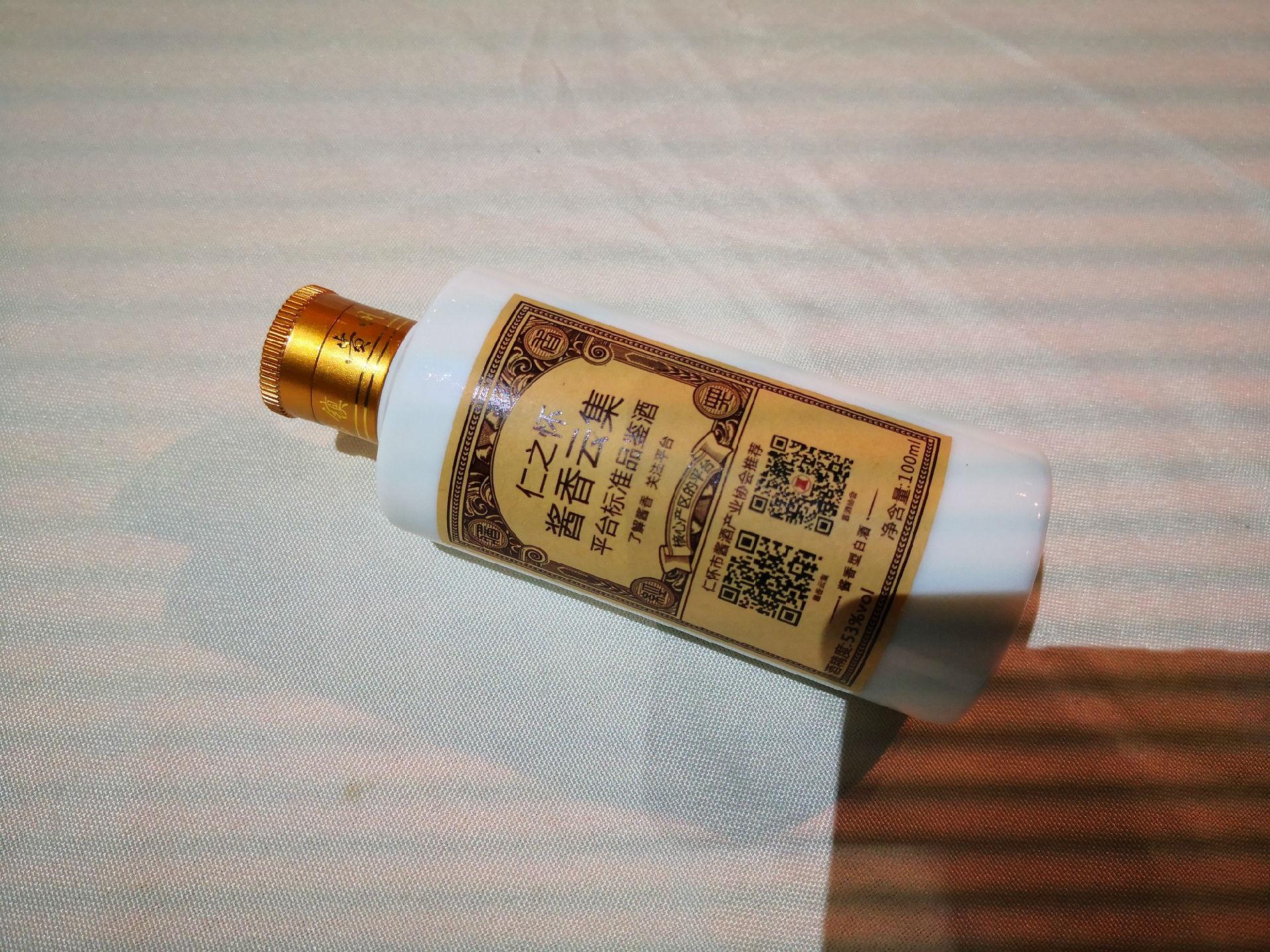 入口柔顺粮食酒不上头_喝酒白酒优质酒厂-贵州仁之怀酒莊管理有限公司