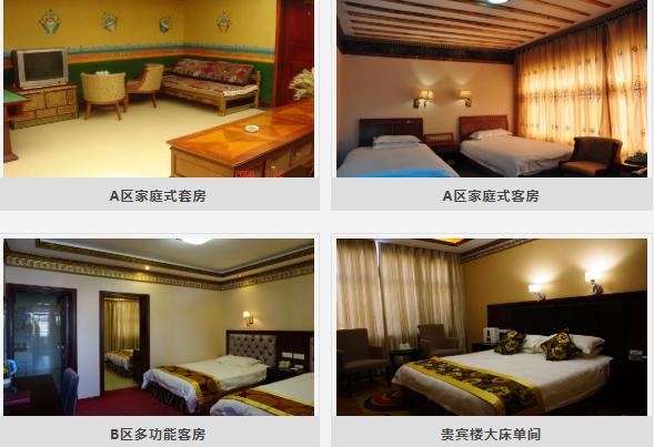 在线咨询珠峰路线价格_厂家直销商务服务-定日珠峰宾馆有限公司