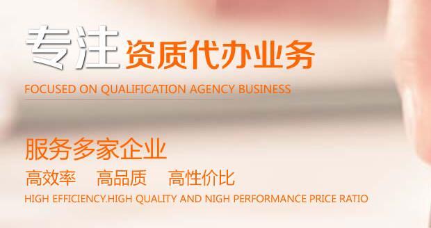 二类医疗器械许可证办理流程_医疗器械设计相关-广州盛昊企业管理有限公司