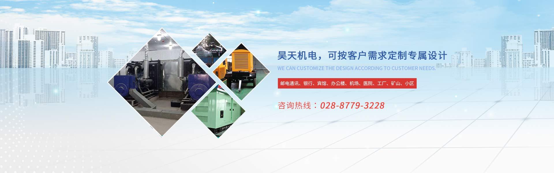 我们推荐50KW潍柴柴油发电机组制造商_发电机及配件相关-成都协力昊天机电设备有限公司