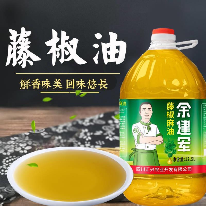 我们推荐藤椒油批发价格_幺麻子藤椒油相关-四川汇兴农业开发有限公司