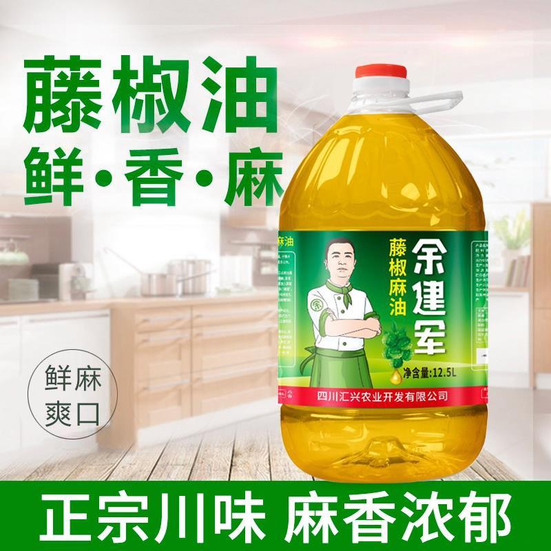 高品质厨房调味油采购网_调味盒、调料瓶相关-四川汇兴农业开发有限公司