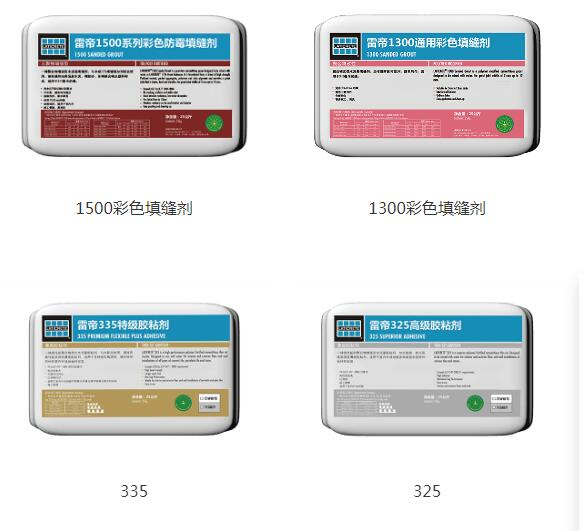 雷帝粘接剂型号规格-郑州市百年胜达新型建材有限公司