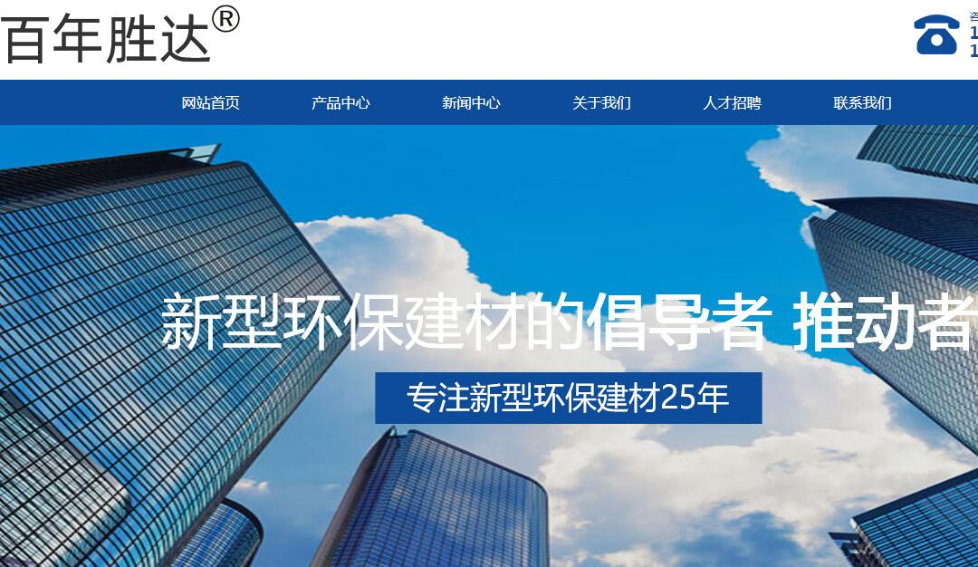 龙牌矿棉板怎么样_优质建筑、建材哪里买-郑州市百年胜达新型建材有限公司