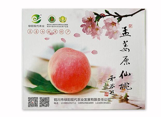 优质孟姜红仙桃零售_孟姜红仙桃出售相关-铜川市绿阳现代农业发展有限责任公司