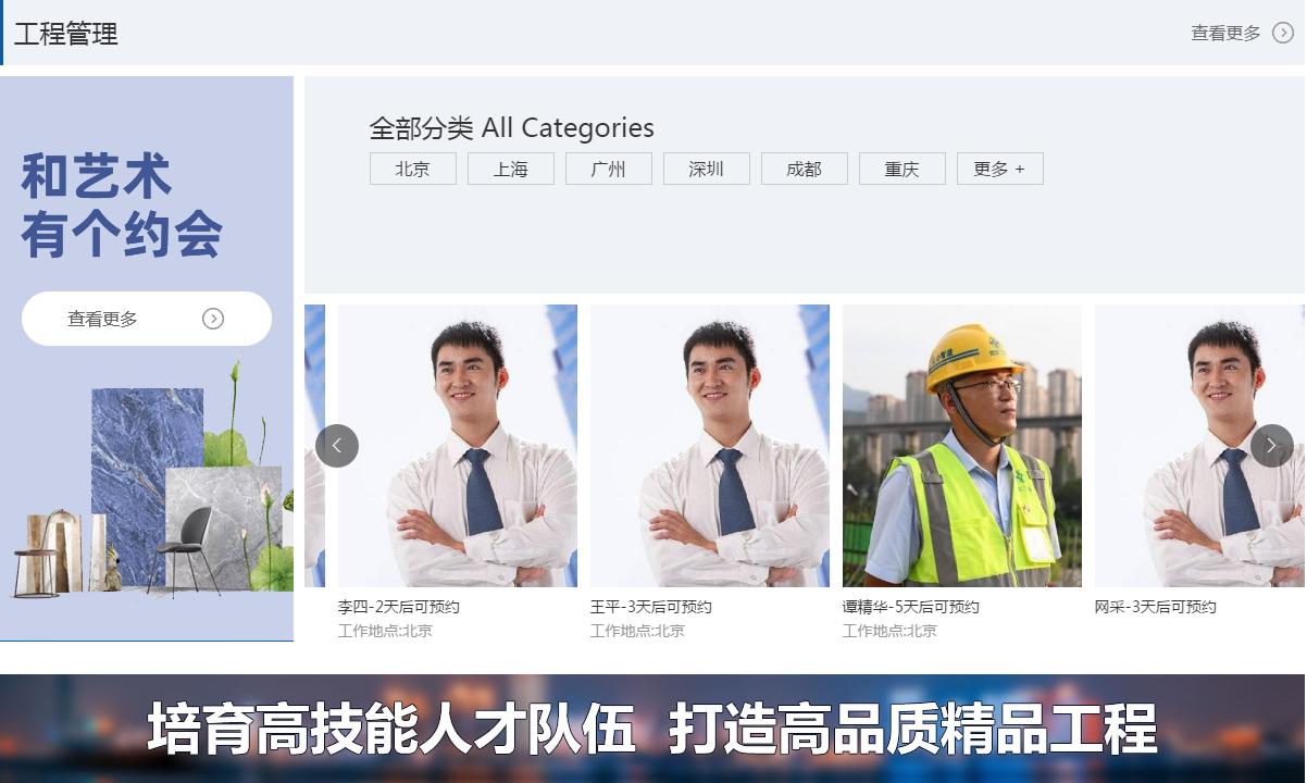 外墻裝飾建材價格_環保建筑、建材-重慶本地自裝網絡科技有限公司