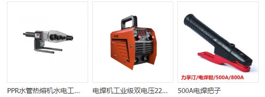 中国焊工考试机构_焊工考试相关-山西久安达电力工程有限公司