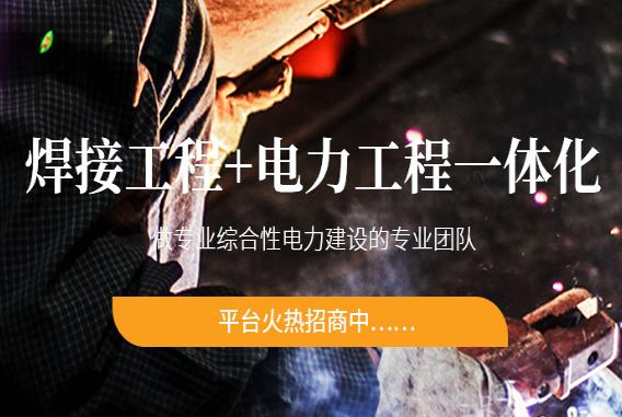 正规电力工程云商官网_厂家直销电工电气-山西久安达电力工程有限公司