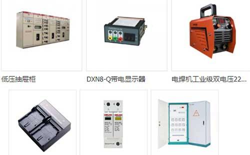 品牌电力设备价格_品牌电工电气-山西久安达电力工程有限公司