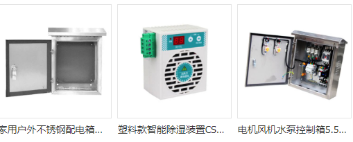 初级焊工考试_中国电工电气项目-山西久安达电力工程有限公司