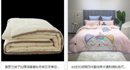 重庆便民服务资讯-重庆智胜电子商务有限公司渝北网