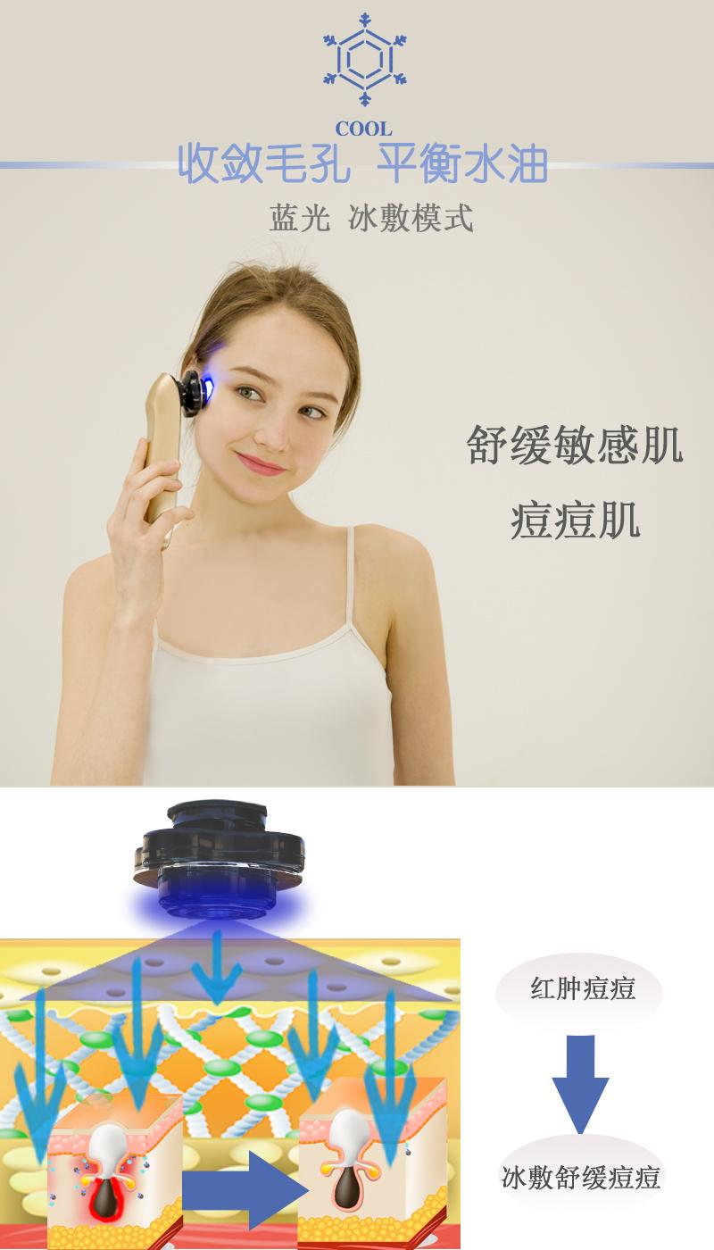 家用洁面美容仪代理_美容喷雾机相关-成都佳浩威尔科技有限公司