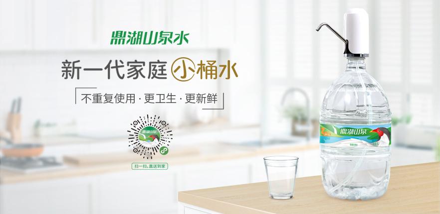 肇庆乐百氏桶装水_桶装水生产设备相关-广东鼎湖山泉有限公司