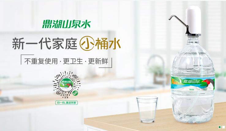 广州桶装水_佛山食品饮料代理-广东鼎湖山泉有限公司
