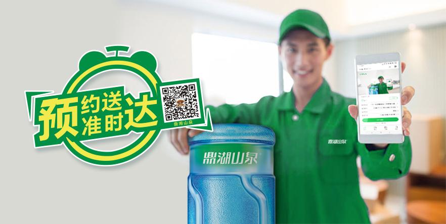 广东桶装水订水_桶装水设备相关-广东鼎湖山泉有限公司