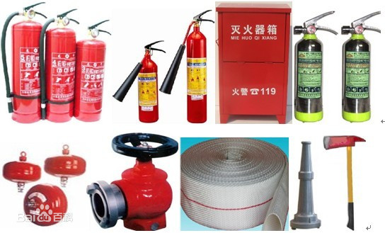 云南消防器材_云南-云南品典鑫诺贸易有限公司