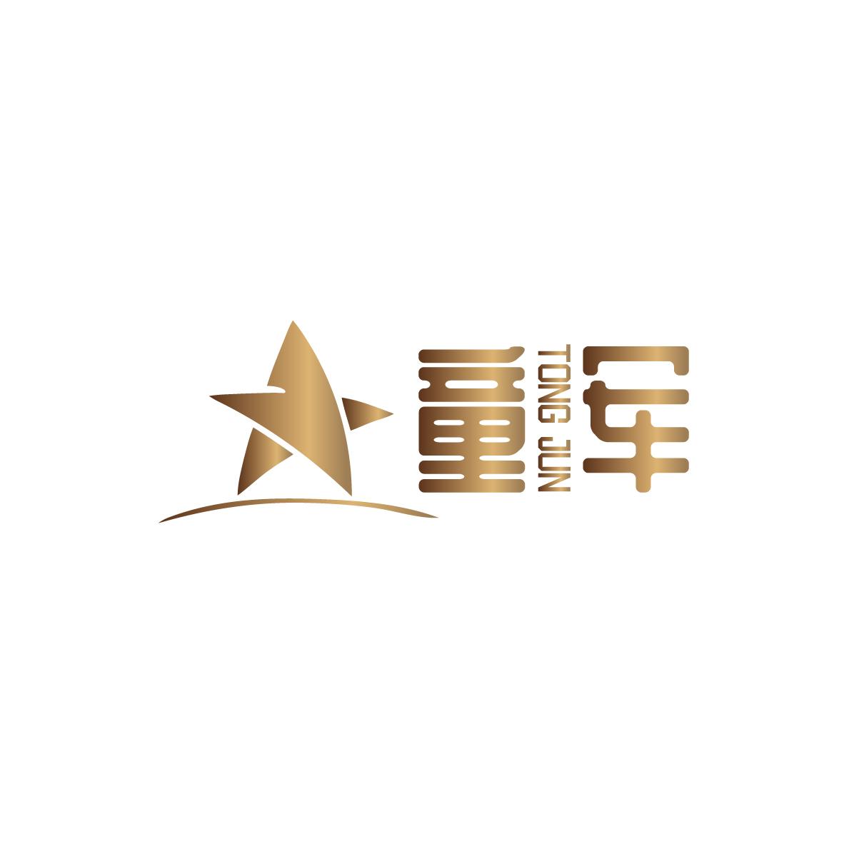 铭睿博硕北京国际教育科技有限公司