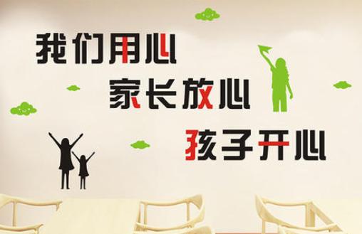 假期小学托管中心_暑假机构-铭睿博硕北京国际教育科技有限公司