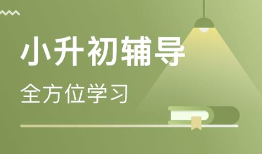 假期小学托管收费_小学托管机构相关-铭睿博硕北京国际教育科技有限公司