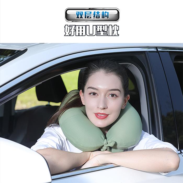 车载U型枕_u型枕相关-广州好用科技有限公司