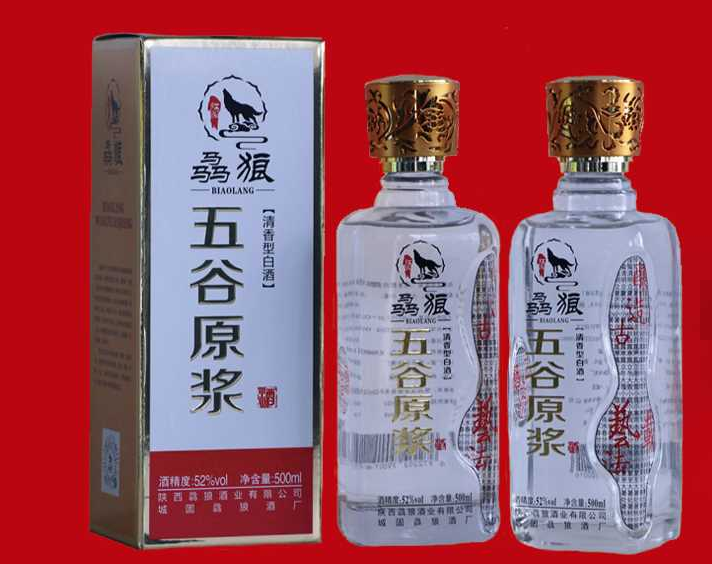 我们推荐汉中五谷原浆白酒_五谷原浆酒哪里买相关-陕西骉狼酒业有限公司