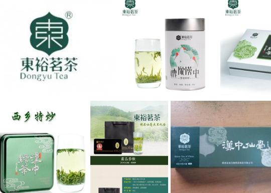 东裕茗茶绿茶_品牌价格-陕西骉狼酒业有限公司