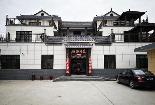 陕北风情民宿地址_口碑好的商务服务预订-陕西骉狼酒业有限公司