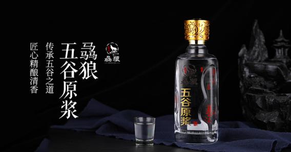 好的江南人家民宿地址_酒店民宿相关-陕西骉狼酒业有限公司