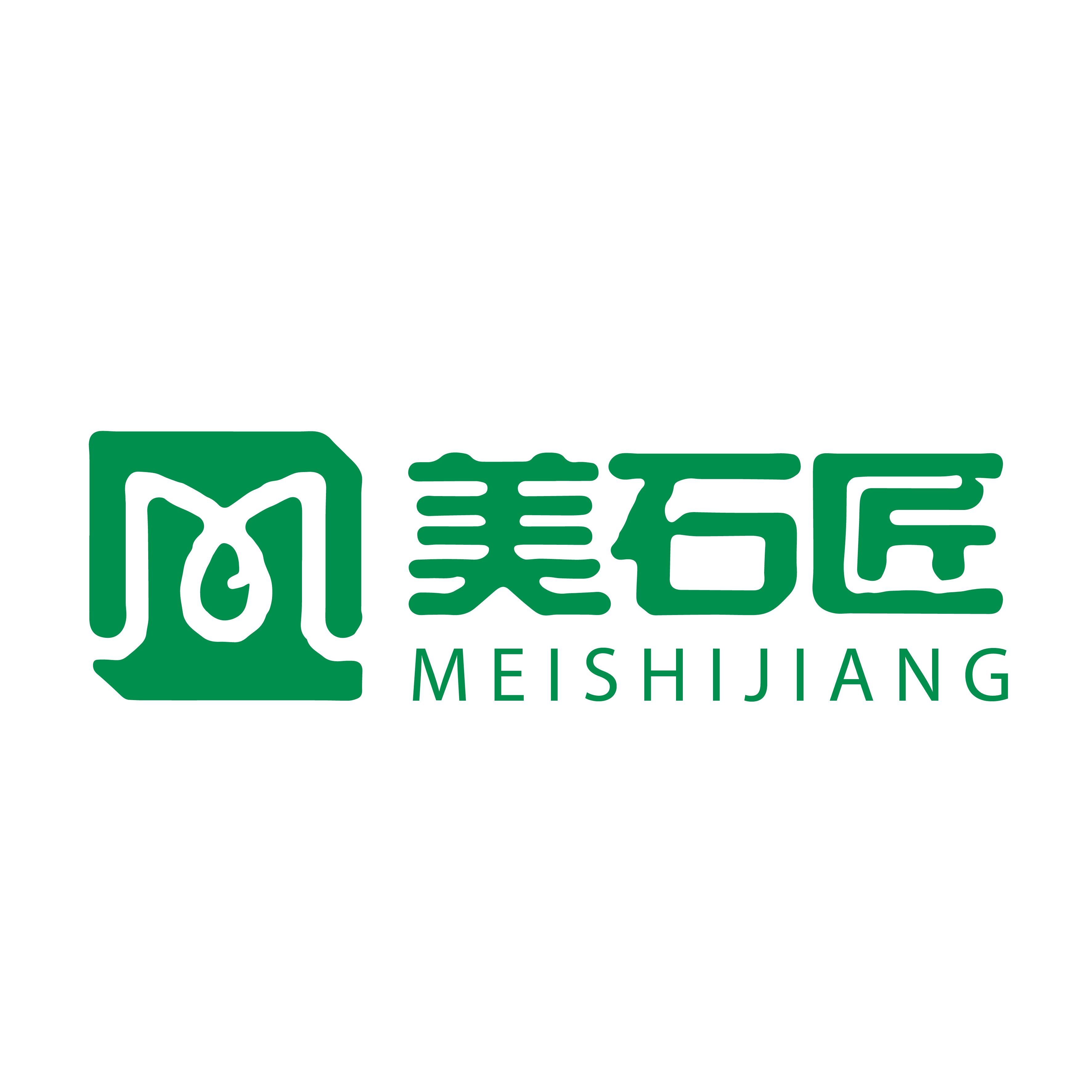 云南美石匠科技有限公司