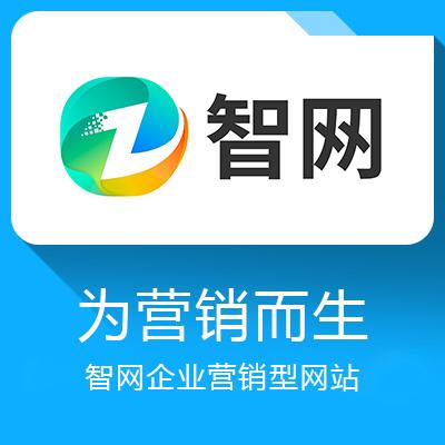 618网站建设_618商务服务公司-成都万商云集科技股份有限公司