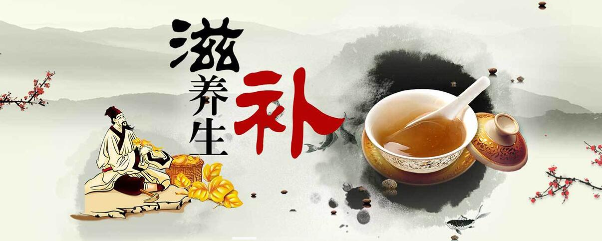 重庆中医理疗产品加盟_康复理疗相关-南岸区四维一诺电子商务经营部
