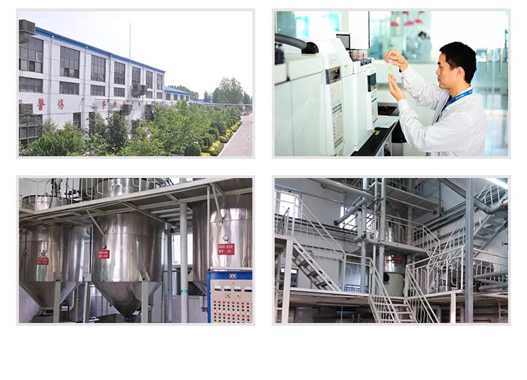 牡丹种子厂家交易平台_氮化硅锰生产厂家相关-甘肃绿盟牡丹产业科技发展有限公司