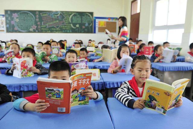 专业中小学教育-北京爱之爱教育科技中心