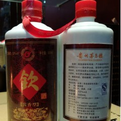 酱酒_白酒-贵州黔桔柚果业有限公司