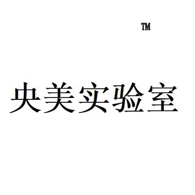 北京无边文化发展有限公司