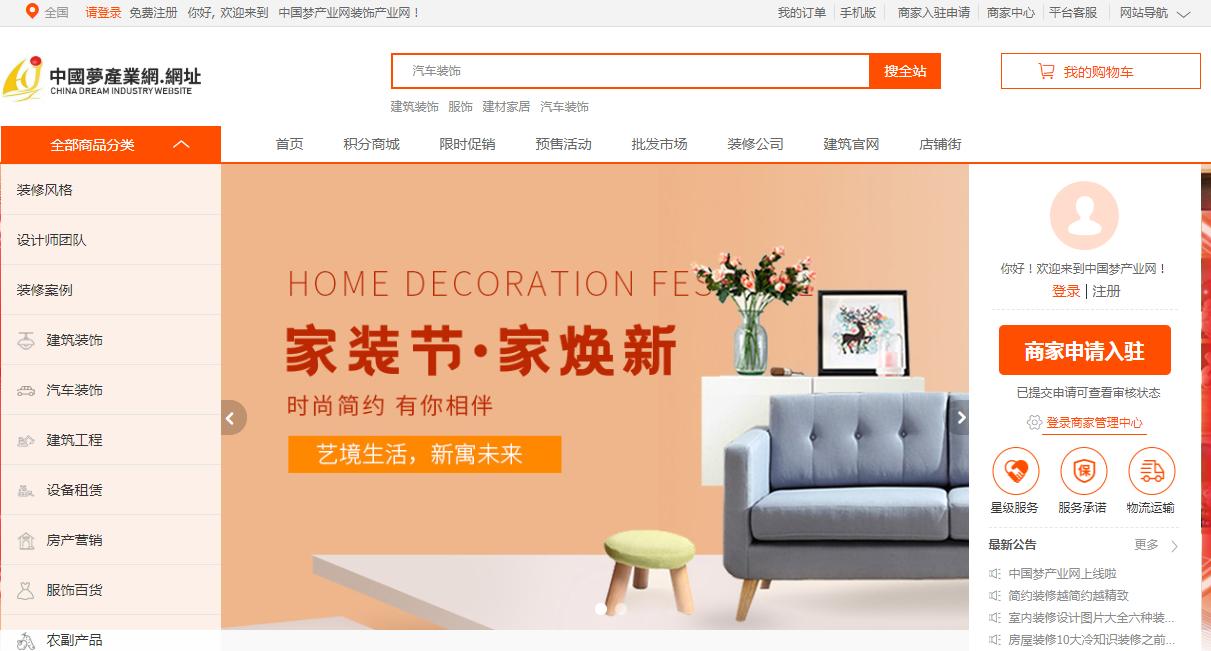 百年富莱_西宁装潢设计招商-青海雅诺达建筑装饰工程有限公司