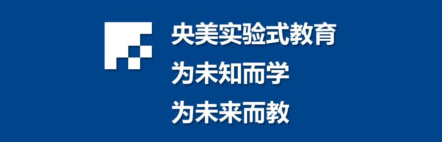 实验式教育高考_ 实验式教育怎么样相关-北京无边文化发展有限公司