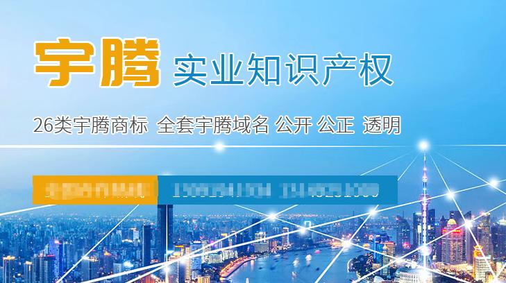 備案域名交易多少錢_二手價格-陜西宇騰電子商務有限公司云商