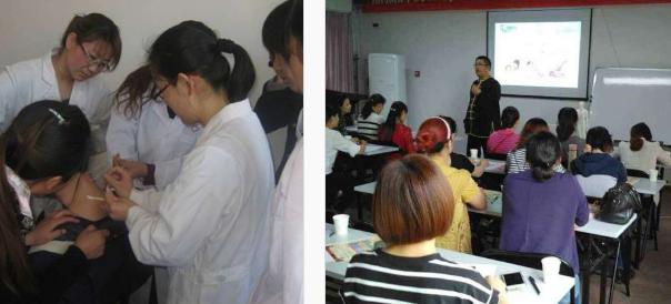 北京中医招生加盟_其它商务服务相关-北京御皇堂医学研究院有限公司