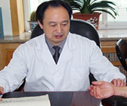 名医风采专题_国内医药、保养-北京御皇堂医学研究院有限公司