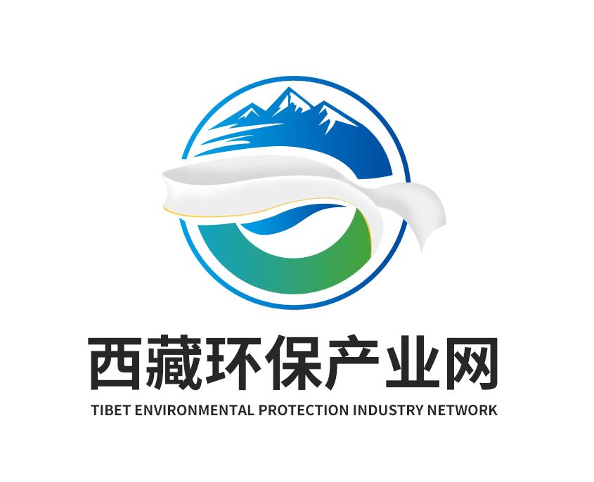 节能环保企业电话_生态环保设备加工平台-西藏信德为环保技术服务有限公司