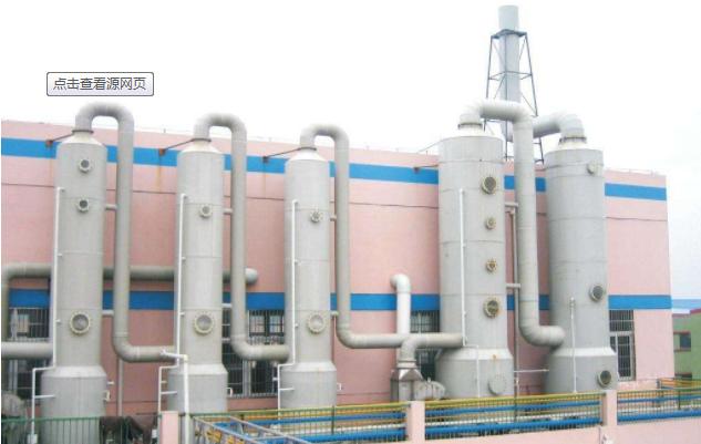 活性炭废气净化案列_光氧废气净化相关-四川鸿富电子商务有限公司